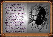 iqbal ka shaheen essay topics