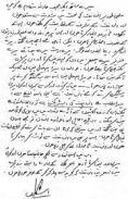 writing of ashfaq ahmed