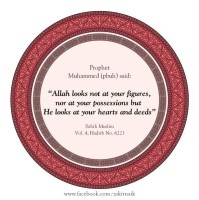 Allah looks not at your f