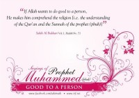GOOD TO A PERSON