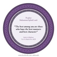 The best among you are th