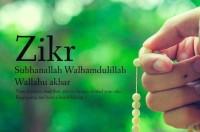 Islamic Photo