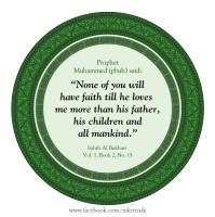 PROPHET MUHAMMAD (PBUH) S