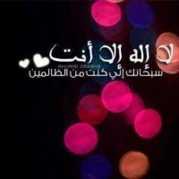 Islamic+Photo
