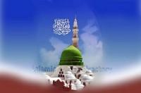 masjid-e- Nabvi