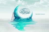 Ramadan HQ wallpapers