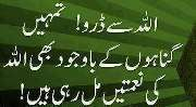 Islamic Info 2