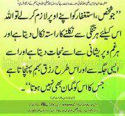 Islamic Info 1