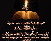 Irshad e Nabvi (S.A.W) 2