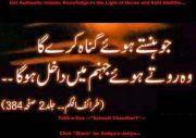 Islamic Info 11